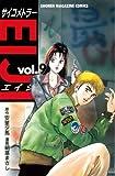 サイコメトラーEIJI(9) (講談社コミックス―Shonen magazine comics (2499巻))