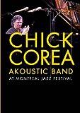 echange, troc At Montreal Jazz Festival