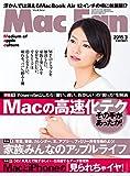 MacFan 2015年 03月号 [雑誌]