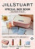 JILLSTUART SPECIAL BOX BOOK (宝島社ブランドムック)