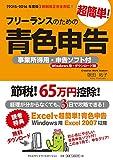 ��2015-2016ǯ���ǡۥե��Τ����Ķ��ñ!�Ŀ����� (���Ƚ����ѡ����𥽥ե���/Windows��)