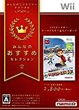 echange, troc Family Ski: World Ski & Snowboard (Minna no Susume Selection)[Import Japonais]