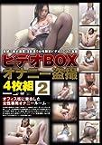 ビデオBOXオナニー盗撮4枚組 2 DVBO-NW02