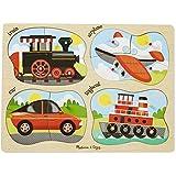 Melissa & Doug 4-in-1 Peg Puzzle - Vehicles