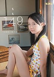 もも149cm ミニマム [DVD]