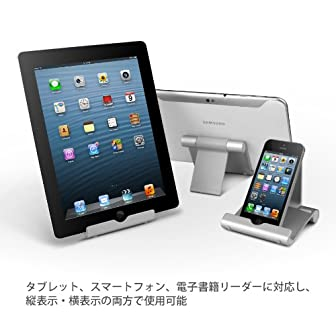Anker タブレット用スタンド 角度調整可能 iPad・iPad mini・Nexus 7等