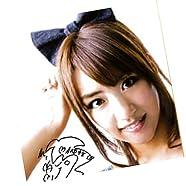 AKB48ミニサイン色紙【高橋みなみ】