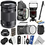 Sigma 18-300mm f 3.5-6.3 DC Macro OS HSM (C) Contemporary Lens for NIKON DSLR Cameras w Complete Flash - Photo and Travel Bundle