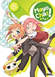 Mayo Chiki: Complete Collection [DVD] [2011] [Region 1] [US Import] [NTSC]