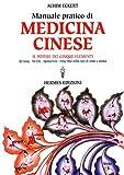 img - for Manuale pratico di medicina cinese. Il potere dei cinque elementi. Qi gong, Tai Chi, agopuntura, feng shui nella cura del corpo e dell'anima book / textbook / text book