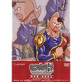 キン肉マンII世 ULTIMATE MUSCLE DVD-BOX 2