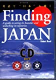 Finding JAPAN(CD3枚組) (<CD>)