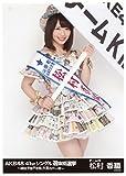 AKB48 公式生写真 41stシングル 選抜総選挙 ~順位予想不可能、大荒れの一夜~ 【松村香織】