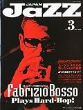 JAZZ JAPAN Vol.3 [雑誌] [雑誌] / ヤマハミュージックメディア (刊)