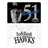 SoftBank HAWKS(ソフトバンクホークス) 2016ICカードステッカー2枚セット(上林)