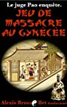 Le juge Pao enqu�te : Jeu de massacre au gyn�c�e par Anonyme Chine 17e si�cle