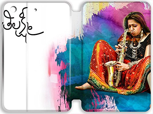 leather-skin-cover-for-jyothi-lakshmi-ipad-mini-mini-2-mini-3