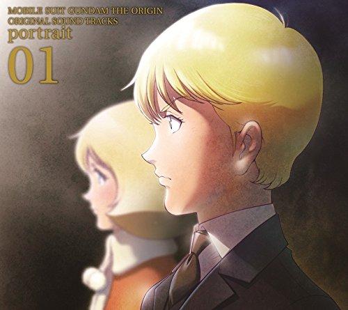 アニメ 機動戦士ガンダム THE ORIGIN ORIGINAL SOUND TRACKS「portrait 01」