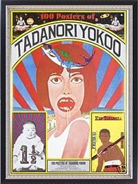 ポスター 横尾 忠則 100ポスターズ 横尾 忠則 1997年 額装品 マッキアフレーム-S(ブラックシルバー)