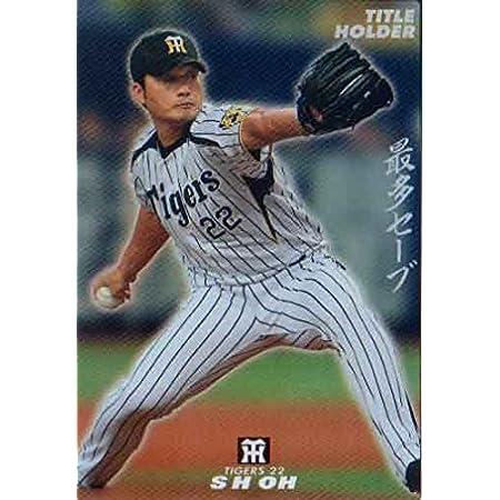 カルビー2015 プロ野球チップス タイトルホルダーカード No.T-17 呉昇桓