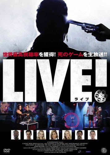 LIVE! [DVD]