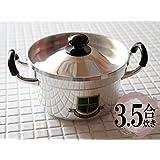 トオヤマ 亀印 文化鍋 18cm <3.5合>