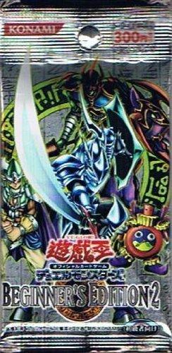 遊戯王 OCG デュエルモンスターズ ビギナーズエディション 2 BEGINNER'S EDITION 2