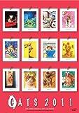 ビッグコミックオリジナル 村松誠猫カレンダー (2011 カレンダー)