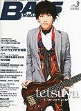 BASS MAGAZINE (ベース マガジン) 2012年 03月号 [雑誌]