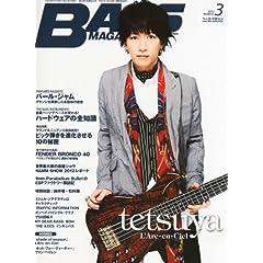 BASS MAGAZINE (�x�[�X �}�K�W��) 2012�N 03���� [�G��]
