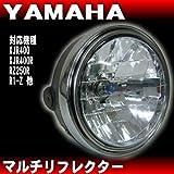 ヤマハ 純正タイプ マルチリフレクターAssy ケース付きセット◆XJR400 XJR1200 XJR1300