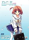 D.C.II~ダ・カーポ2~ 小恋編 DVD Players Game