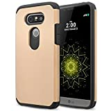 LG G5 Case, kaesar [Slim Fit] [Shock Absorption] (AT&T) (Verizon) (Sprint) (T-Mobile) 2-Piece Hybrid Dual Layer Shockproof Hard Cover Silicone Skin Case for LG G5 - Gold