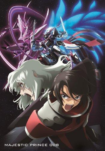 銀河機攻隊 マジェスティックプリンス VOL.8 DVD 初回生産限定版【ドラマCD付き】
