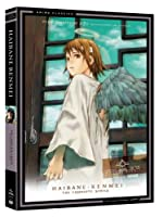 Haibane Renmei The Complete Series Anime Classics from Funimation