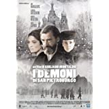 The Demons of St. Petersberg ( I Demoni di San Pietroburgo ) [ Origine Italienne, Sans Langue Francaise ]par Miki Manojlovic