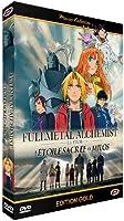 Fullmetal Alchemist : L'Étoile sacrée de Milos - Le Film - Edition Gold