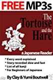 The Tortoise and the Hare PDF Reader with MP3 Download