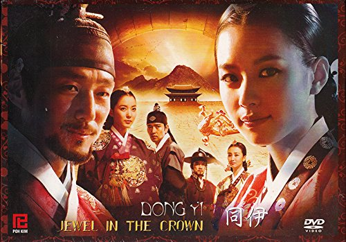 Dong Yi Korean Drama - Complete Set 15 Dvds (Korean With English Subtitles)