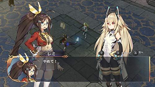 レミロア~少女と異世界と魔導書~ - PS4  ゲーム画面スクリーンショット5