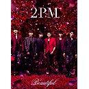 Beautiful(初回生産限定盤A)(DVD付)