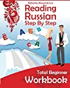 Reading Russian Workbook: Russian Step By Step Total Beginner (Book & Audio)
