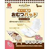 ヤマヒサペットケア 老犬介護用おむつパッドS [W22464]×6枚セット