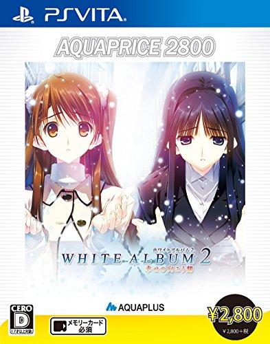 WHITE ALBUM2 -幸せの向こう側- AQUAPRICE2800