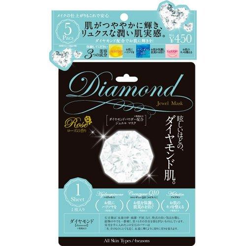 ダイヤモンドジェルマスク 5枚