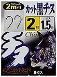 オーナー(OWNER) 2mカット黒チヌ 3-2 40441