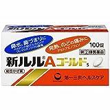 【指定第2類医薬品】新ルルAゴールドs 100錠 ランキングお取り寄せ