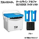 ダイワ(Daiwa) クーラーボックス クールライン アルファ GU1000X ライトソルト ブルー 950596