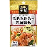 S&B 菜館 鶏肉と野菜の黒酢炒め 16g 1袋
