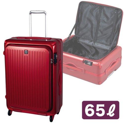 キャリーケース スーツケース T24(パールレッド)LG02-T24R